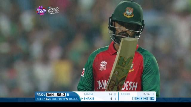 Tamim Iqbal Wicket Fall PAK V BAN Video ICC WT20 2016