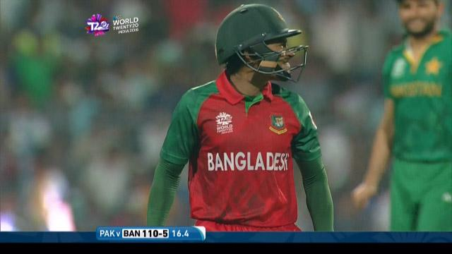 Mushfiqur Rahim Wicket Fall PAK V BAN Video ICC WT20 2016