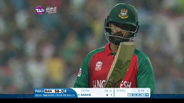 Bangladesh wicket Losses v Pakistan Video ICC WT20 2016
