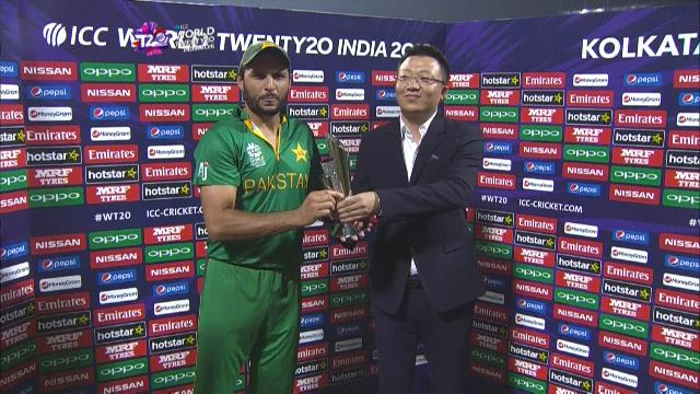 Player of the Match – Shahid Afridi – PAK v BAN