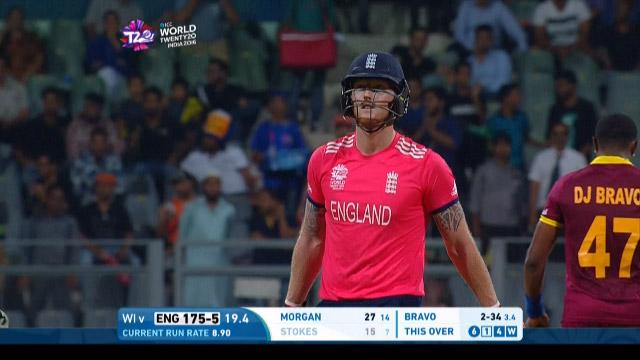 Ben Stokes Wicket Fall WI V ENG Video ICC WT20 2016