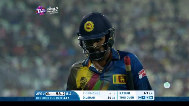 Sri Lanka wicket Losses v Afghanistan Video ICC WT20 2016