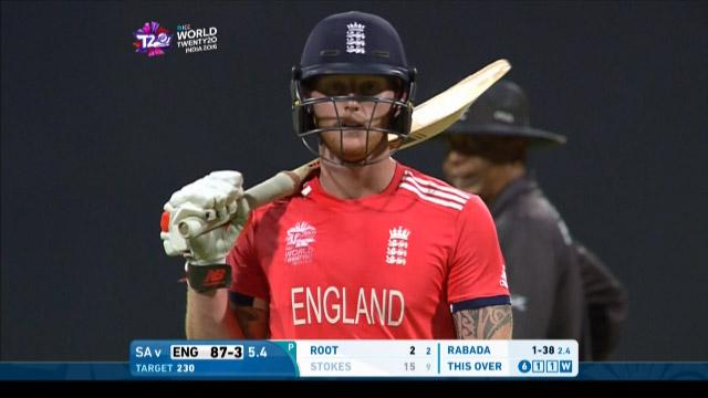 Ben Stokes Wicket Fall ENG V SA Video ICC WT20 2016