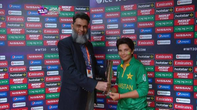 Player of the Match – Anam Amin – IND v PAK