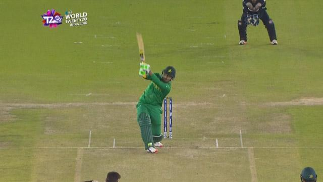 Cricket Highlights from Pakistan Innings v New Zealand ICC WT20 2016