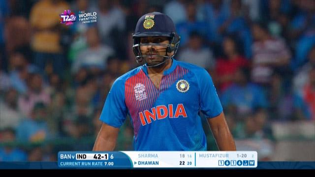 Rohit Sharma Wicket Fall IND V BAN Video ICC WT20 2016