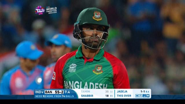 Tamim Iqbal Wicket Fall IND V BAN Video ICC WT20 2016