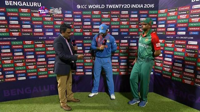 MS Dhoni answers #AskCaptains question after Bangladesh win