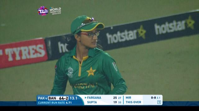 Brilliant Pakistan team stop saves boundary