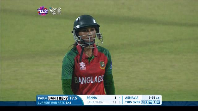 Jahanara Alam Wicket Fall BAN V PAK Video ICC Womens WT20 2016