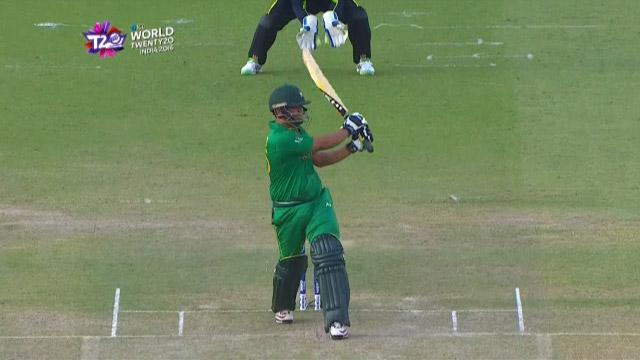 Cricket Highlights from Pakistan Innings v Australia ICC WT20 2016