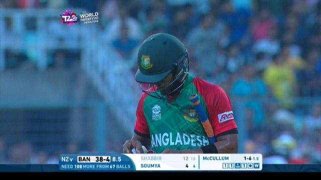 Sabbir Rahman Wicket Fall BAN V NZ Video ICC WT20 2016