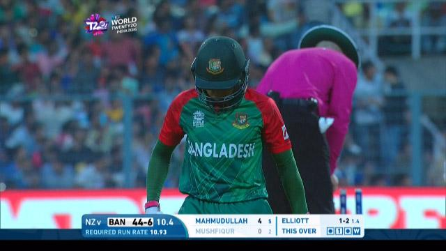 Mushfiqur Rahim Wicket Fall BAN V NZ Video ICC WT20 2016