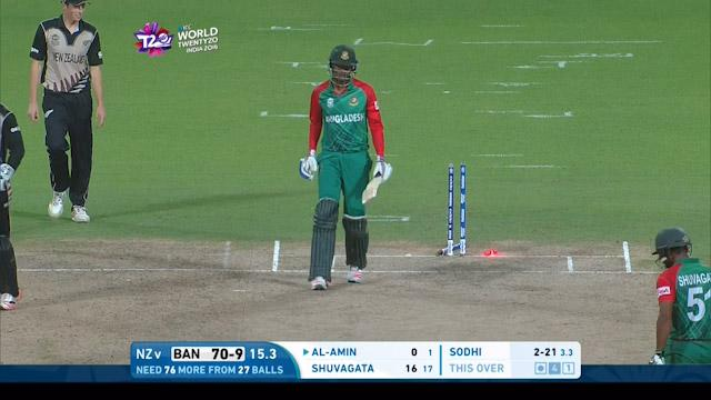 Al-Amin Hossain Wicket Fall BAN V NZ Video ICC WT20 2016
