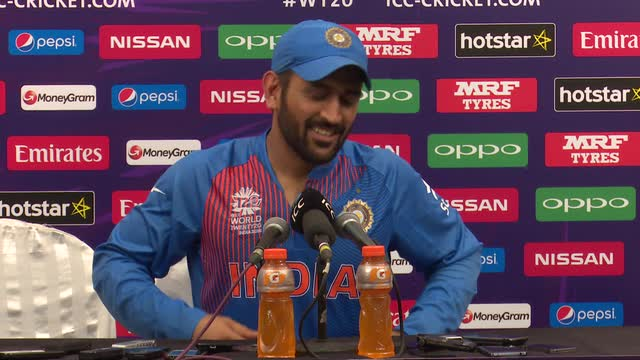 MS Dhoni Press Conference
