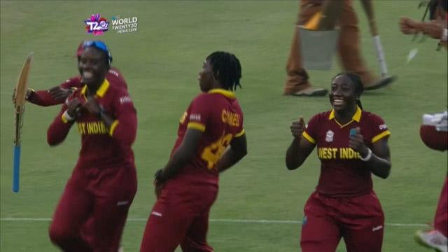 West Indies winning moment and celebration
