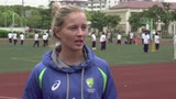 Meg Lanning Interview in China