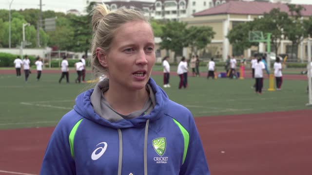 Meg Lanning Interview in China - T20 Videos