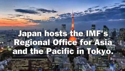 Japan and the IMF