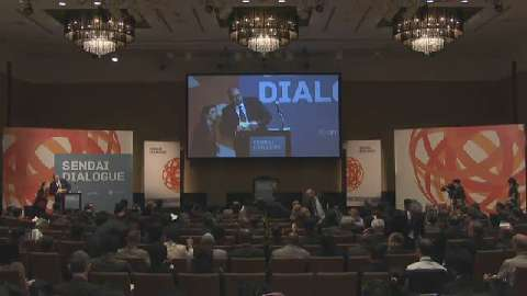 Sendai Dialogue: Opening Plenary – Rising to the Challenge