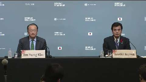 Sendai Dialogue - Press Conference
