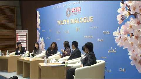 Youth Dialogue: Asian Youth, Voicing their Future