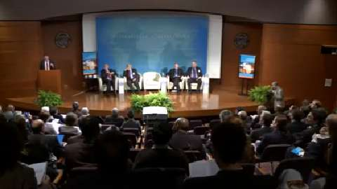 IMF Book Launch and Seminar on Public Financial Management and Its Emerging Architecture