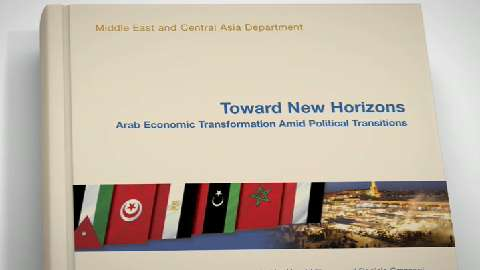 Toward New Horizons- Arab Economic Transformation Amid Political Transition