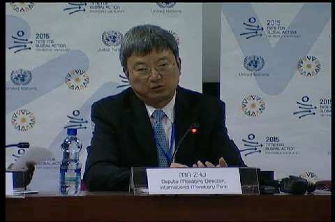 Press Conference by Min Zhu at the Third International Financing for Development Conference