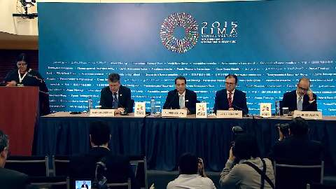 SPANISH: Press Conference of the Ministers of Finance of the Pacific Alliance