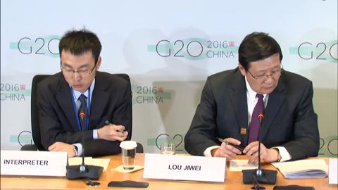 Press Briefing by the G-20