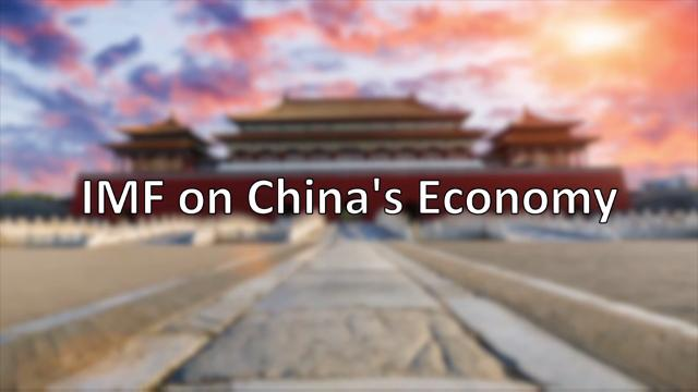 2016 IMF on China's Economy