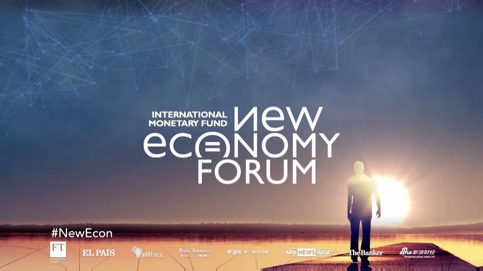 Seminar: Technology, Innovation, and Inclusive Growth