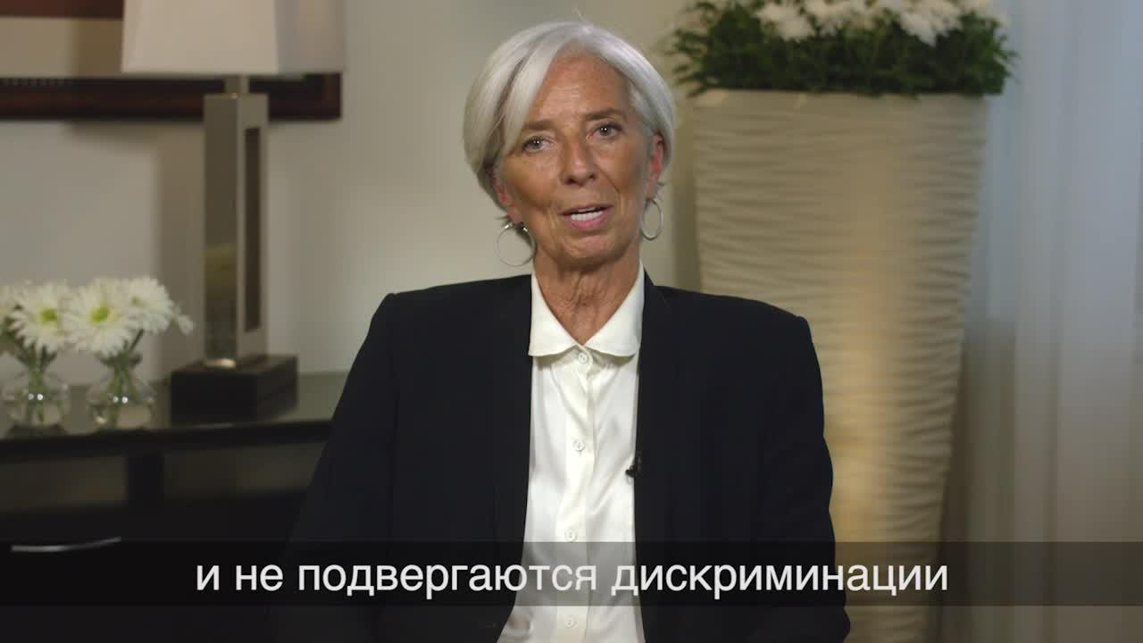 RUSSIAN: Managing Director Christine Lagarde Message for International Women's Day 2017