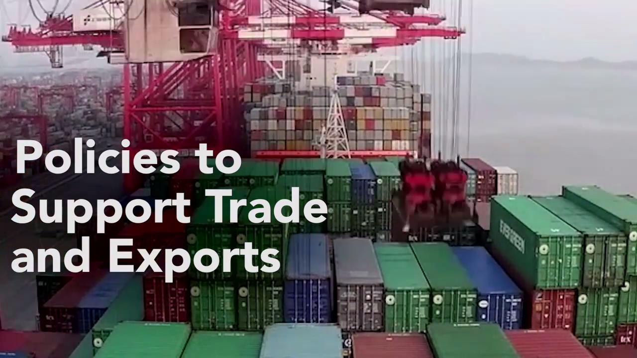 Policies to Support Trade and Exports