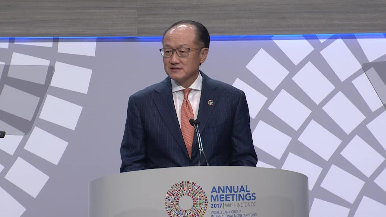 Speech by Jim Yong Kim, President, The World Bank Group