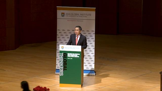 Curtain Raiser Speech by MD at Hong Kong University: Introduction