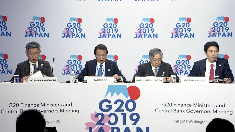 Press Conference: G-20