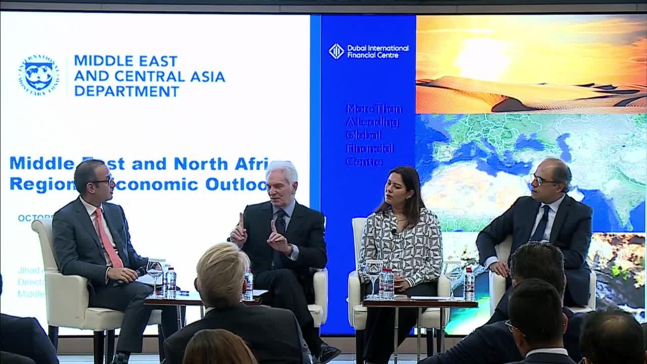 Panel Discussion on the Regional Economic Outlook: Middle East, North Africa, Afghanistan, and Pakistan