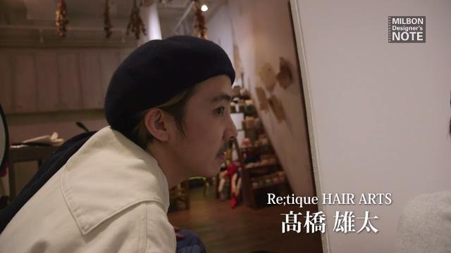 Re;tique HAIR ARTS 高橋雄太
