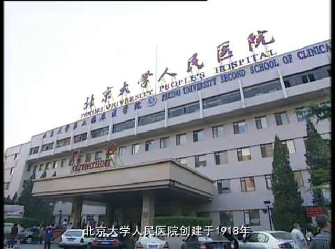 Peking University People's Hospital achieves informationization via Motorola's healthcare solutions.