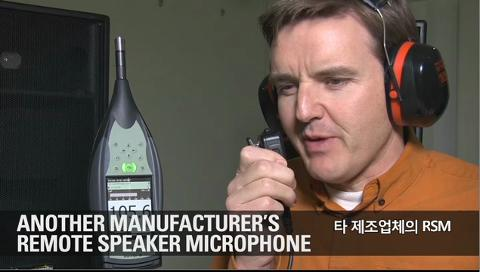 MOTOTRBO™ INC Remote Speaker Microphone (Korean)