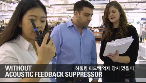 MOTOTRBO™ Acoustic Feedback Suppressor (Korean)