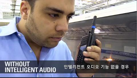 MOTOTRBO™ Intelligent Audio (Korean)