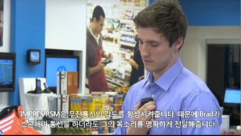TETRA IMPRES™ AUDIO TECHCOLOGY (KOREAN)