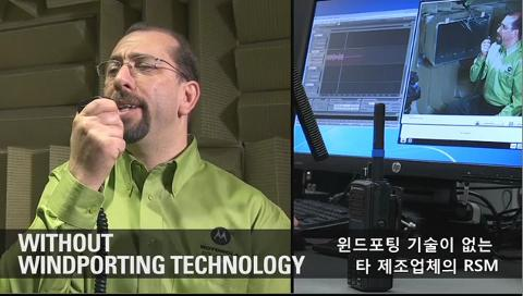 TETRA WINDPORTING TECHCOLOGY (KOREAN)
