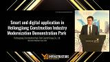 Heilongjiang Construction High-Tech Capital Group Co., Ltd. - Digital Application in Heilongjiang Construction Industry Modernization Demonstration Park